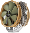 Thermalright Archon IB-E X2 Dual Fan High Performance CPU Cooler